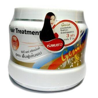 Genive Hair Treatment จีนีวี่ แฮร์ ทรีทเม้นท์บำรุงเส้นผมและเร่งผมยาว