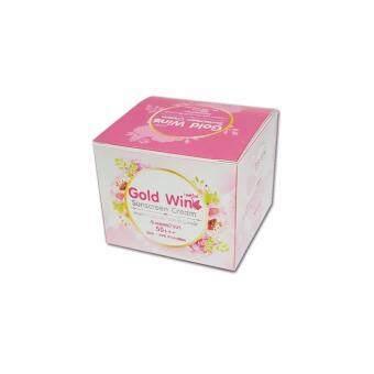 ครีมกันแดดโกลด์วิ้งค์ Gold Wink Sunscreen Cream SPF50PA+++ 1 กล่อง (7 กรัม/กล่อง)