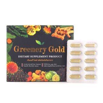 Greenery Gold detox & slim