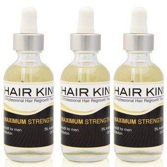 HAIR KING ยาปลูกผม HAIRKING Minoxidil 15% 60ml x 3ขวด