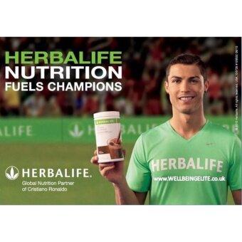 Herbalife เชค นิวทริชันแนล โปรตีน