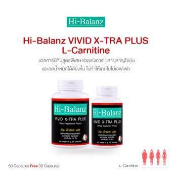 Hi-Balanz Vivid X-TRA