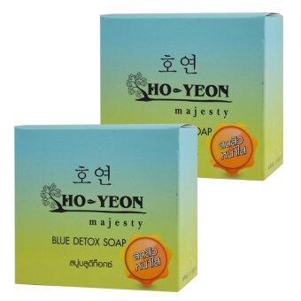 สนใจซื้อ HO-YEON BLUE DETOX SOAP สบู่โฮยอน บลูดีท็อกซ์ ลดสิว หน้าใส ขนาด 70กรัม/ก้อน (2 ก้อน)