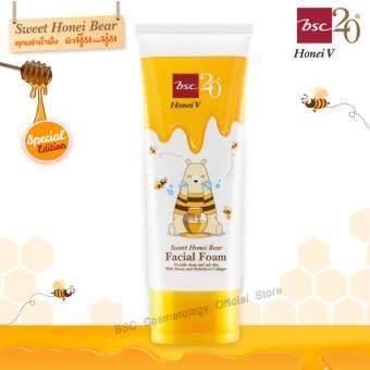 HONEI V BSC SWEET HONEI BEAR FACIAL FOAM โฟมสูตรผสมน้ำผึ้งเข้มข้น เพื่อผิวหน้าสะอาด เนียน นุ่มชุ่มชื่น เปล่งปลั่ง อ่อนเยาว์ ด้วยสารสกัดจากน้ำผึ้งและไฮโดรไลซ์คลอลาเจน