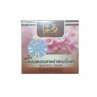 Hura Seaweed Cream เพลงตอนสาหร่ายเบบี้เฟซ สาหร่ายทะเล 10g.(1กล่อง )