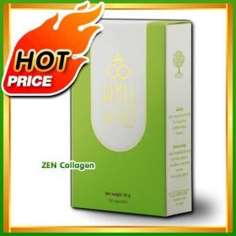 Hyli Gold ไฮลี่ โกลด์ อาหารเสริมสำหรับผู้หญิง สูตรเข้มข้น สุขภาพดีจากภายใน กระชับ ไร้กลิ่น ไร้ตกขาว ผิวขาวกระจ่างใส สุขภาพดีมีออร่า เซ็ต 1 กล่อง ( 30 แคปซูล / 1 กล่อง )