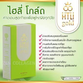 Hyli Gold ไฮลี่ โกลด์ อาหารเสริมสำหรับผู้หญิง สูตรเข้มข้น สุขภาพดีจากภายใน กระชับ ไร้กลิ่น ไร้ตกขาว ผิวขาวกระจ่างใส สุขภาพดีมีออร่า เซ็ต 2 กล่อง ( 30 แคปซูล / 1 กล่อง ) (image 3)