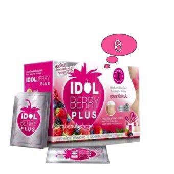 IDOL BERRY PLUSไอดอลสลิม เบอร์รี่ พลัส 10 ซอง (6 กล่อง)เครื่องดื่มผลไม้เพื่อลดน้ำหนัก ลดไขมันสะสม ลดความอยากอาหาร ไม่โยโย่