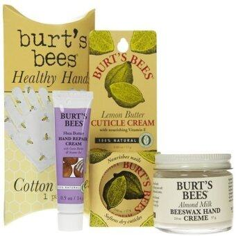 Harga Burt's Bees Healthy Hands, Hand Repair Kit เซ็ตบำรุงมือ