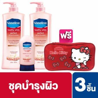 Harga Vaseline Healthy White Perfect Lotion 350 ml X2 + Vaseline Healthy Hands Nails Conditioning 85 ml