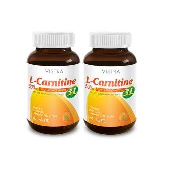 Harga VISTRA L-Carnitine Plus 3L (60 Tablets) แพ็คคู่