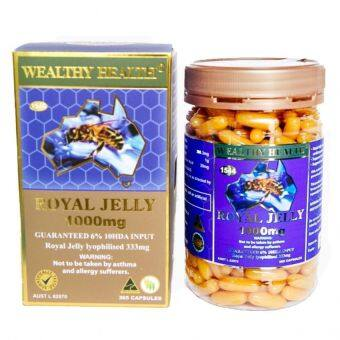 Harga Wealthy health Royal jelly 1000mg นมผึ้ง 6% - 365 Caps (Blue)
