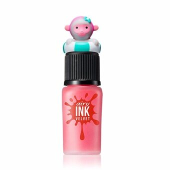 Harga Peripera Perikiki Ink The Airy Velvet #02 (Pretty Orange Pink)