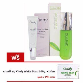 Harga Anna Bee Multiplants Natural Detoxifying serum 60ml & Anna Bee Cindy Aura Perfect Cream 20g. แถมฟรีAnna Bee Cindy White Soap 100g