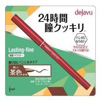 Harga Dejavu Lasting-fine S Pencil (Dark Brown)