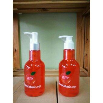 Harga Natural Vitamin Soap