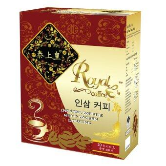 Harga Royal Coffee with Ginseng Extract กาแฟสำเร็จ 4in1 ผสมโสมสกัด 20 กรัม (20 ซอง)