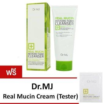 Harga Dr.MJ Real Mucin Restore Foam Cleanser 180 ml แถมฟรี Dr.MJ Real Mucin Restore Cream (Tester)