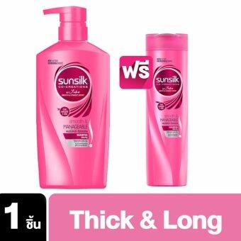 Harga SPECIAL!!! SUNSILK Shampoo Smooth and Manageable (650 ml) FREE SUNSILK Shampoo Smooth and Manageable (320 ML)
