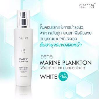 Harga Sena Marine Plankton Limited Edition 200 ml.