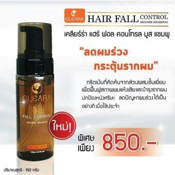 Harga Anna Bee Cleara Hair Fall Control Mousse Shampoo 150ml.