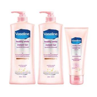 Harga Vaseline Healthy White Instant Fair Lotion 320ml (2 ขวด)&Vaseline Healthy White Instant Fair Serum 70 ml (1 หลอด)