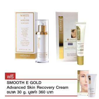 Harga Open Your Skin Set (Smooth E Gold White & Ageless Babyface Cream 30gx1+Smoothe E Gold Perfect Eye Solution 15 ml.x1 + Free! Smooth E Gold Advanced Recovery Cream 30g.x1)