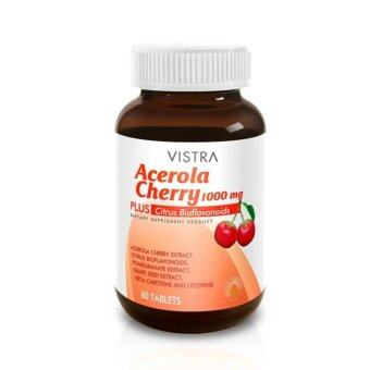 Harga VISTRA Acerola Cherry 1000 mg. (60 Tablets)