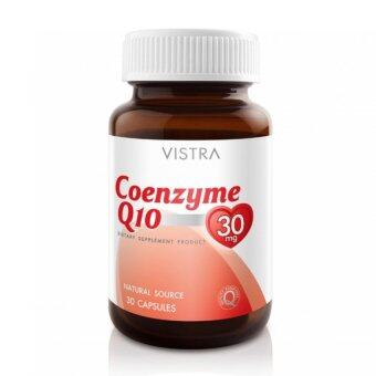 Harga VISTRA Coenzyme Q10 Natural Source (30 Caps)