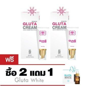 Harga Monicga Beauty Gluta Wip Cream x2 แถม Gluta White Serum 1 Pcs.