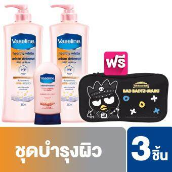 Harga Vaseline Healthy White Urban Defense Lotion SPF24 350 [2 bottles] + Vaseline Healthy Hands Nails Conditioning 85 ml