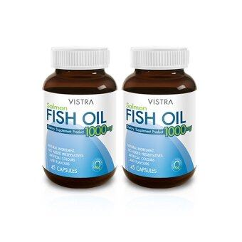 Harga VISTRA Salmon Fish Oil (45 Tablets) แพ็คคู่