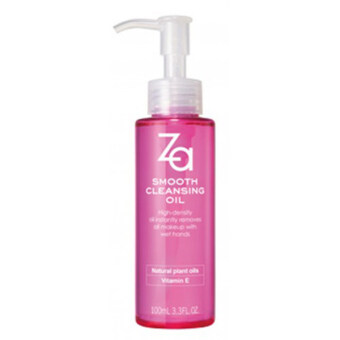 Harga Za Smooth Cleansing Oil 200ml