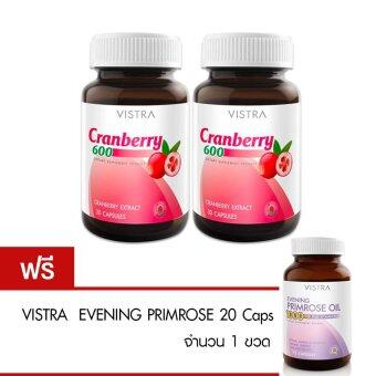 Harga VISTRA CRANBERRY 30 CAPS 2 Bot Free! VISTRA EVENING PRIMROS 20 Caps