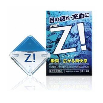 Harga Rohto-Z-Eye-Drops-Ultra-refreshing-Feeling-Medicated-12ml-from-Japan