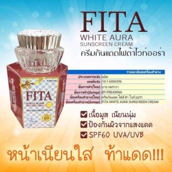 Harga Fita white aura sunscreen cream
