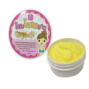 Harga princess2skin โสมโครตขาว GINGSENG WHITEVER CREAM BY ZO BEAUTY