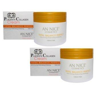 Harga AN NICE' Placenta Collagen Cream - (100ml. x 2 กระปุก) (White)