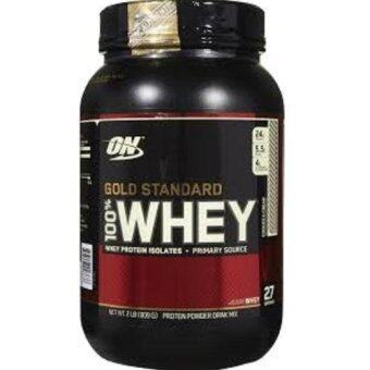 Harga Optimum Nutrition Gold Standard 100% Whey Cookie & Cream (2 lbs.)