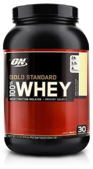 Harga OPTIMUM Whey Protein Gold 2 Lbs. - Vanilla ice cream
