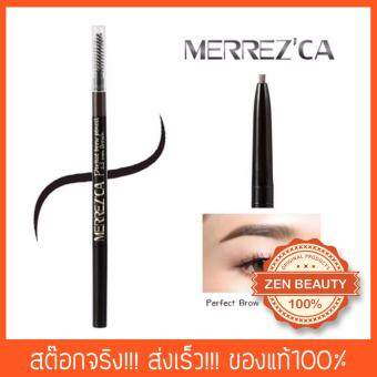 Harga Merrezca Perfect brow Pencil #Deep Brown