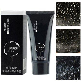 Harga NEW Black Deep Cleansing Purifying Blackhead Pore Removal Peel-off Facial Mask Black - intl