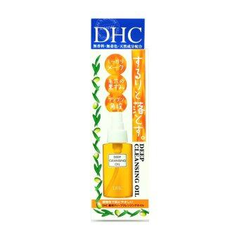 Harga DHC Deep Cleansing Oil 70ml.