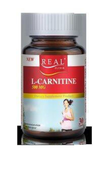 Harga real L-Carnitine 500 mg.