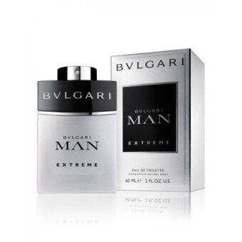 Harga Bvlgari MAN Extreme For men. 100 ml.