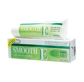 Harga SMOOTH E Cream 100 กรัม