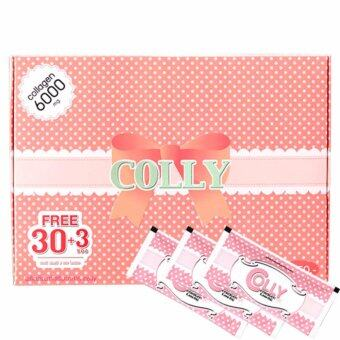 Harga Colly Collagen Colly Pink Collagen 30 ซอง+3 ซอง