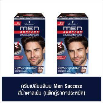 Harga Schwarzkopf Hair Color MEN SUCCESS No.60 DarkBrown x 2 boxes