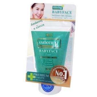 Harga SMOOTH E BABY FACE FOAM 1 ออนซ์