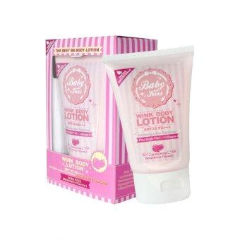 Harga Baby Kiss Wink Body Lotion - Aura Pink (Strawberry)